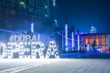 opéra Dubai