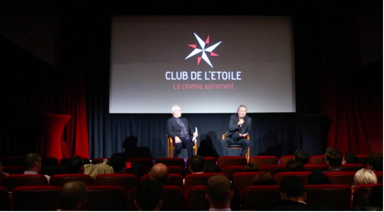 Club de l'Etoile projection cinéma